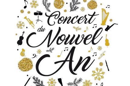 concert du nouvel an conservatoire sevran